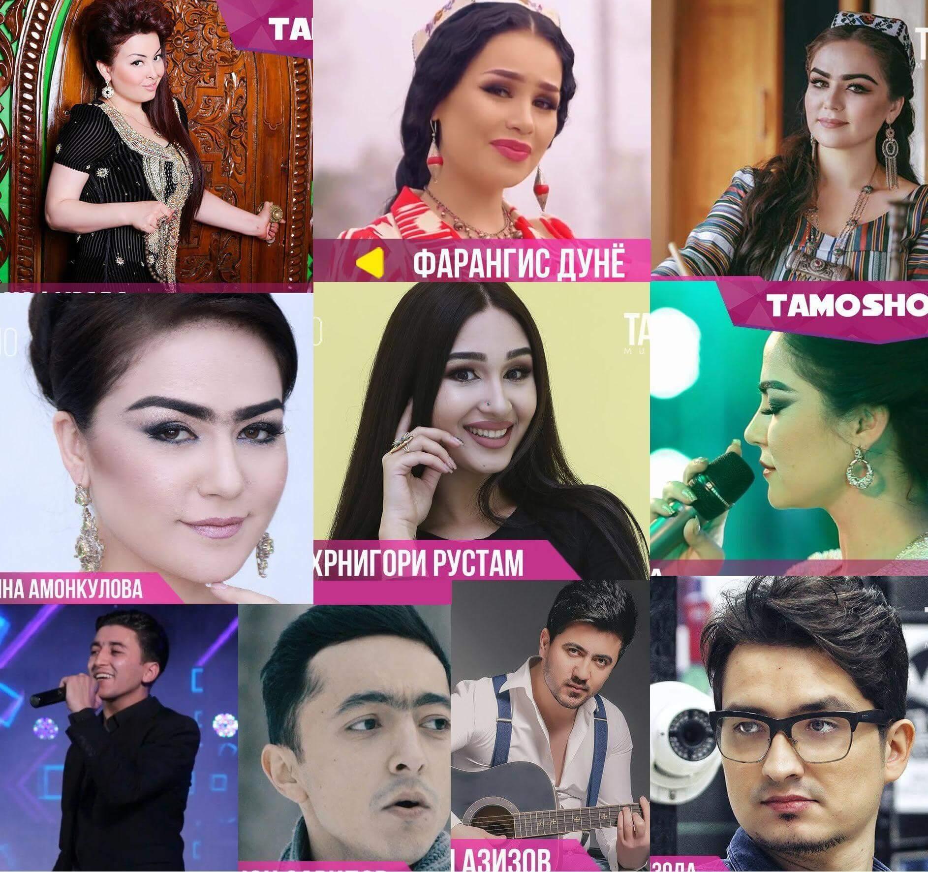دانلود آهنگ های تاجیکی